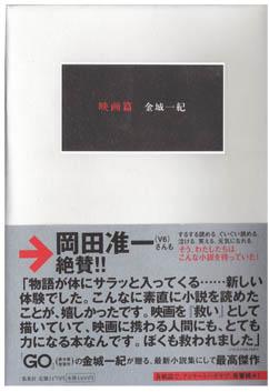 映画編5.jpg