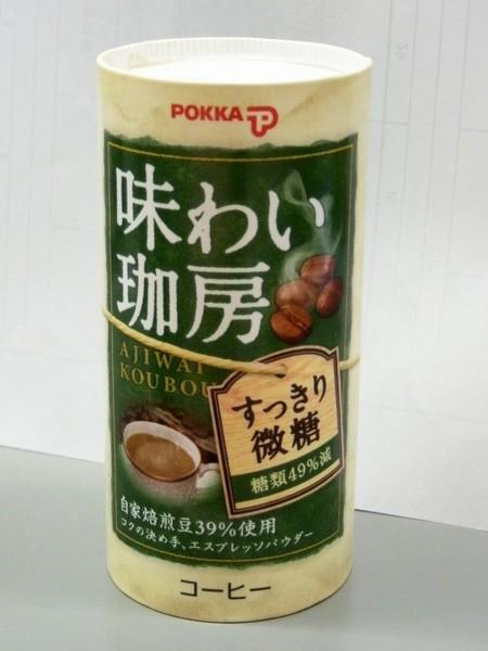 ○コーヒー.jpg