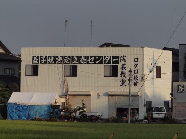 直売センター.jpg